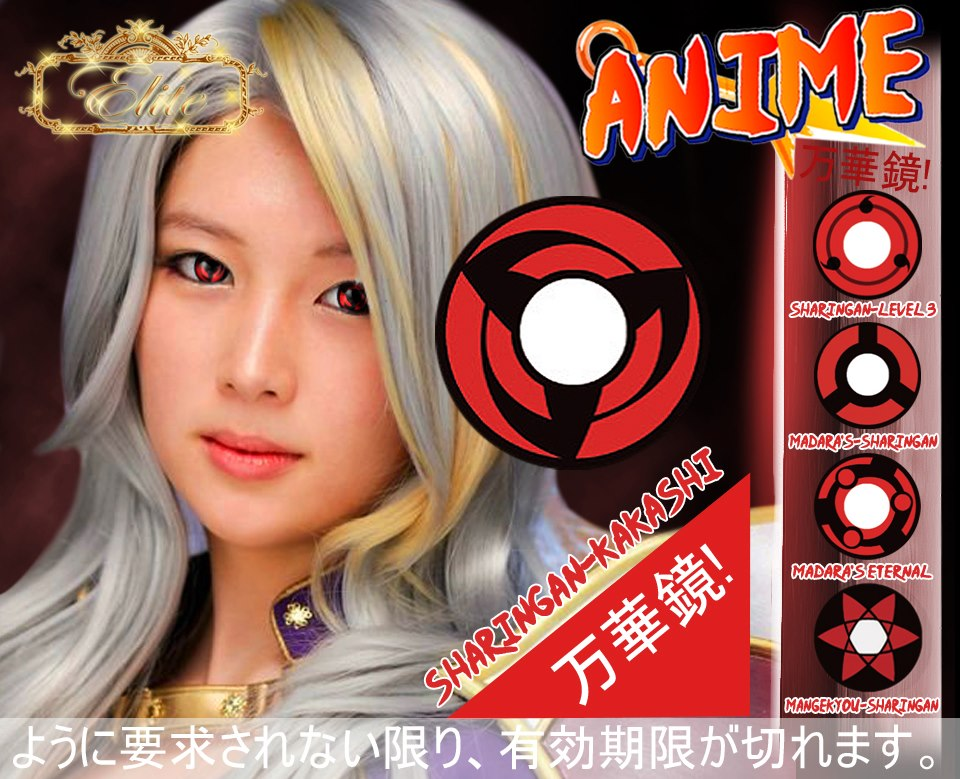 Madara Sharingan Eye Contact Lenses Sharingan Madara 39 s Eye